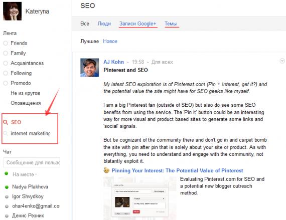 Скриншот, демонстрирующий Google Sparks