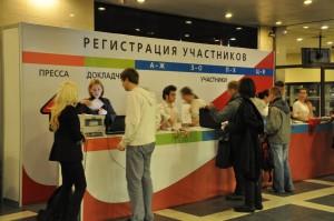 Регистрация участников Optimization.ru 2011