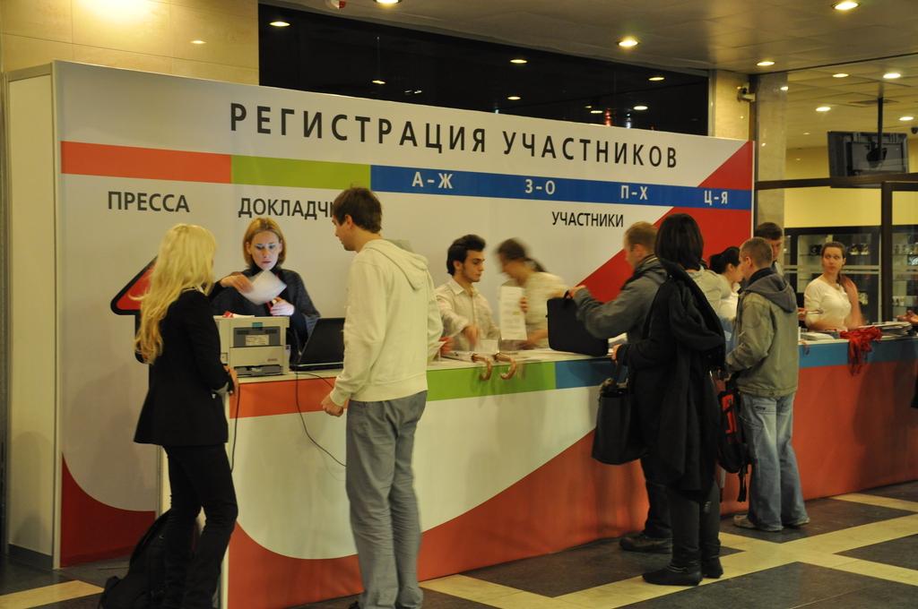 Знакомства беларуси регистрация