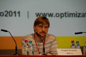 Андрей Калинин (Mail.ru)