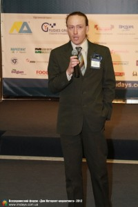 Сергей Клоченко (УБС)