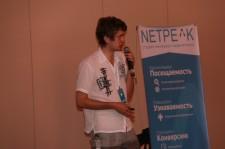 Алексей Чекушин (Wikimart)