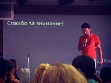 Спасибо, Кэп! Одесса 2012