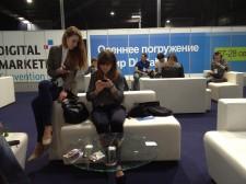 Digital Marketing Convention 2012